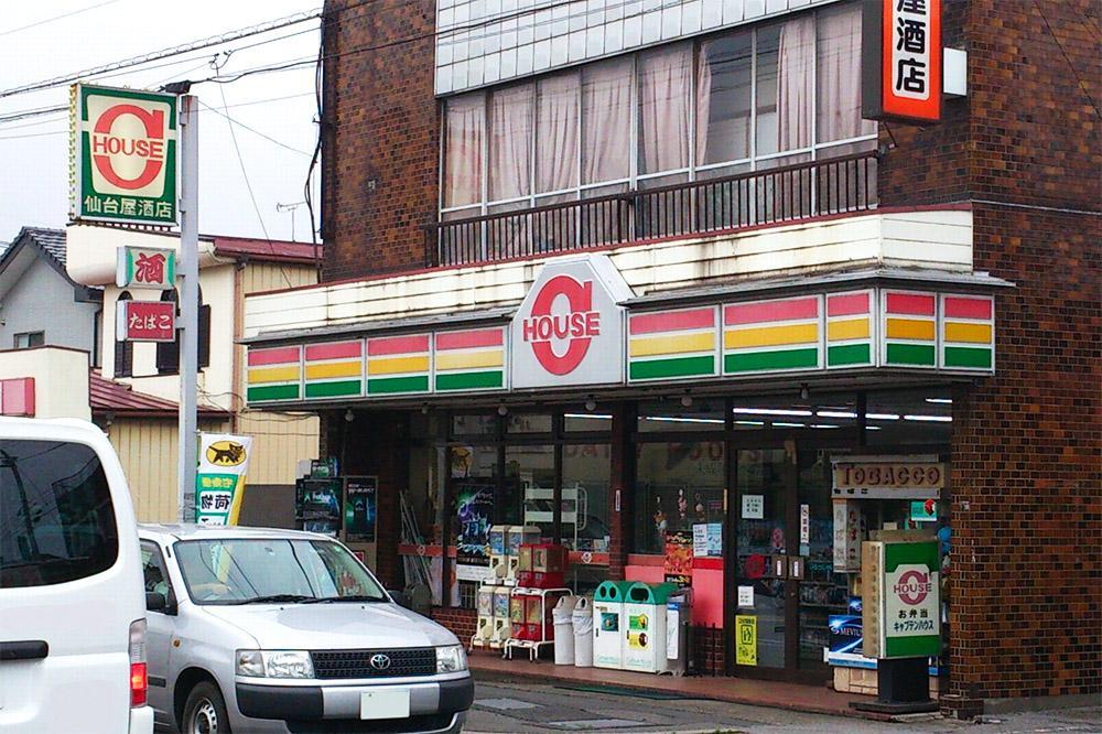 Фото Магазин у дома по-японски 3