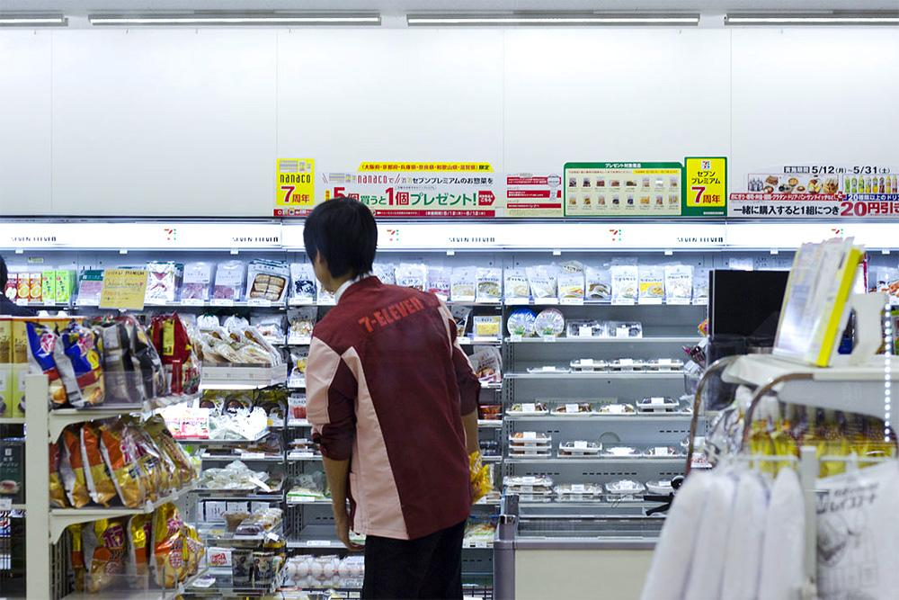 Фото Магазин у дома по-японски 4