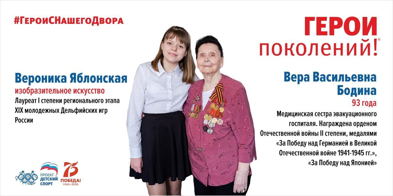 фото Ветераны ВОВ стали участниками проекта «Герои Поколений!» в Новосибирске 4