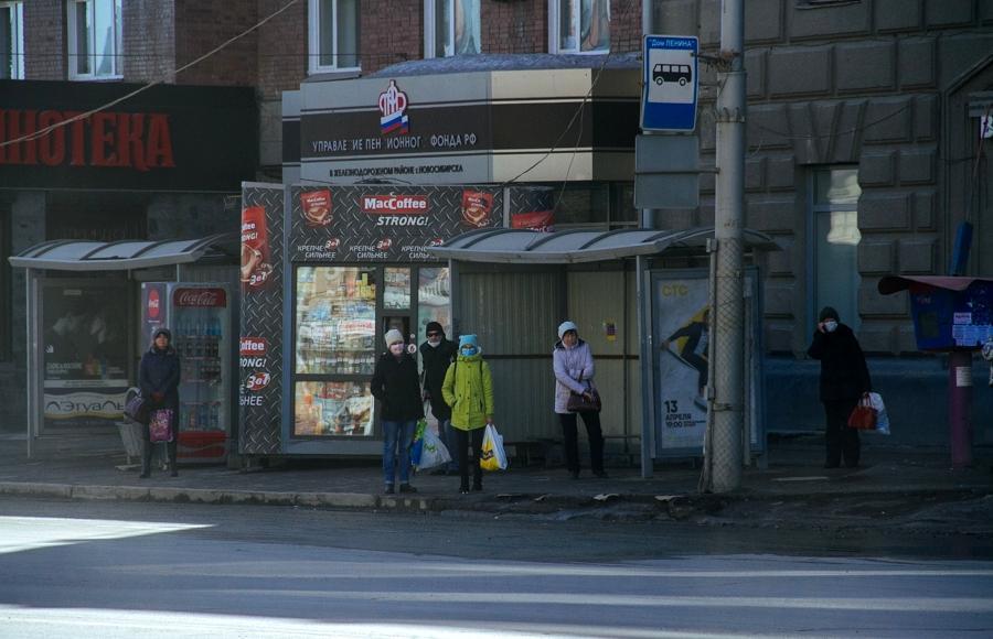 Фото Коронавирус в Новосибирске: жители признались, чего боятся больше всего 2