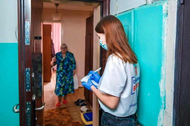 Фото Оставайтесь дома, за вас шагают волонтёры 8