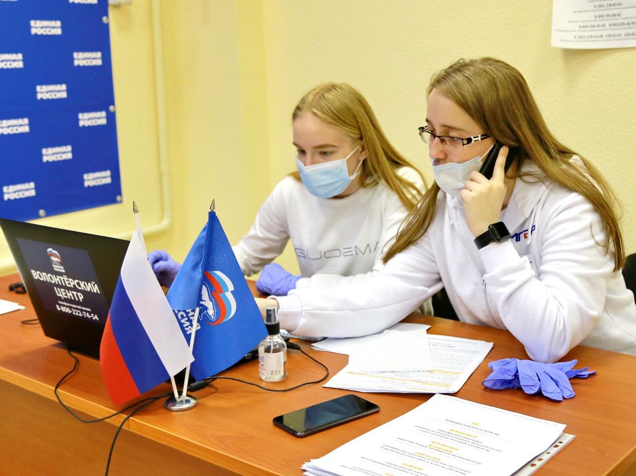 Фото «Призвание медиков – помогать людям»: волонтёры медколледжа пришли на помощь пожилым жителям Новосибирска 3
