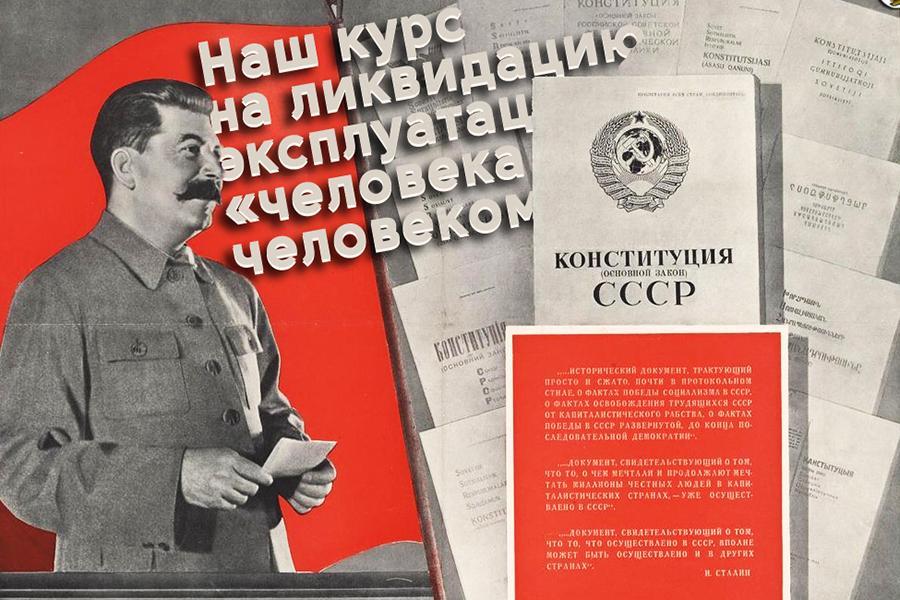 фото Такса – от одной папироски до бутылки самогона: как новониколаевцы решали половой вопрос в советскую эпоху 9