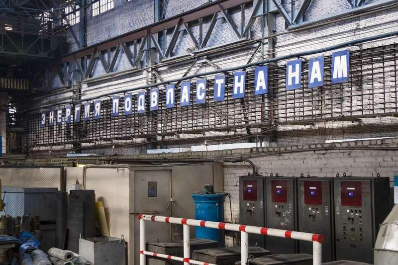 фото Новосибирский завод «ЭЛСИБ» увеличивает не только выручку, но и зарплату персоналу 10