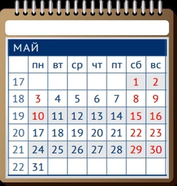 фото Сколько дней отдыхаем на майские праздники в 2021 году: ответ Роструда 2