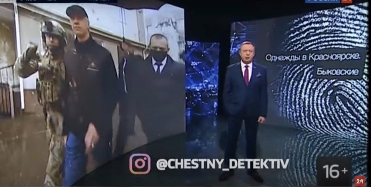 Фото Сибирские гастроли «Честного детектива»: куда ездит Эдуард Петров и что происходит после эфира его программ 3