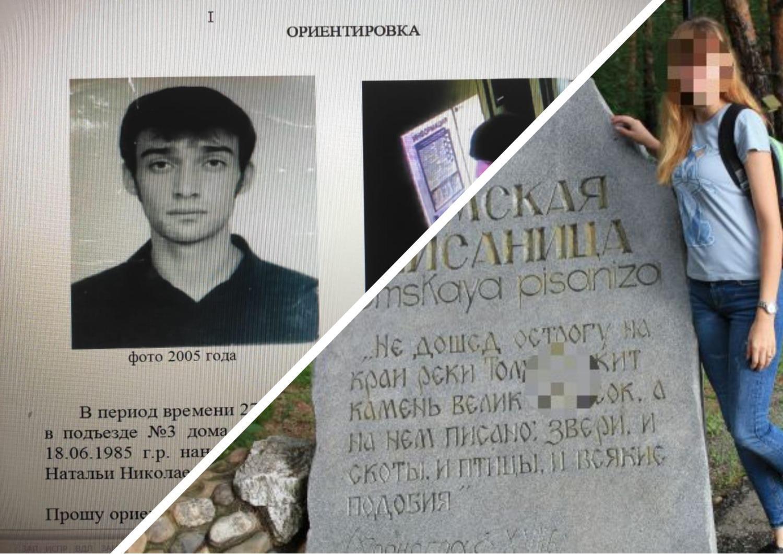Фото «Я не хотел»: в Новосибирске ревнивца приговорили к 17 годам заключения за убийство беременной возлюбленной 5