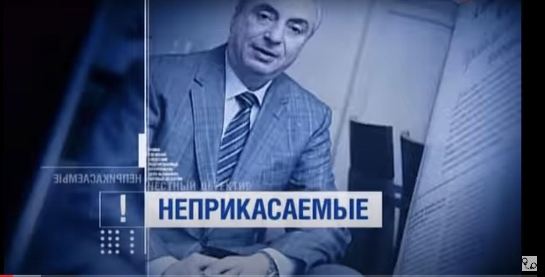Фото Сибирские гастроли «Честного детектива»: куда ездит Эдуард Петров и что происходит после эфира его программ 2