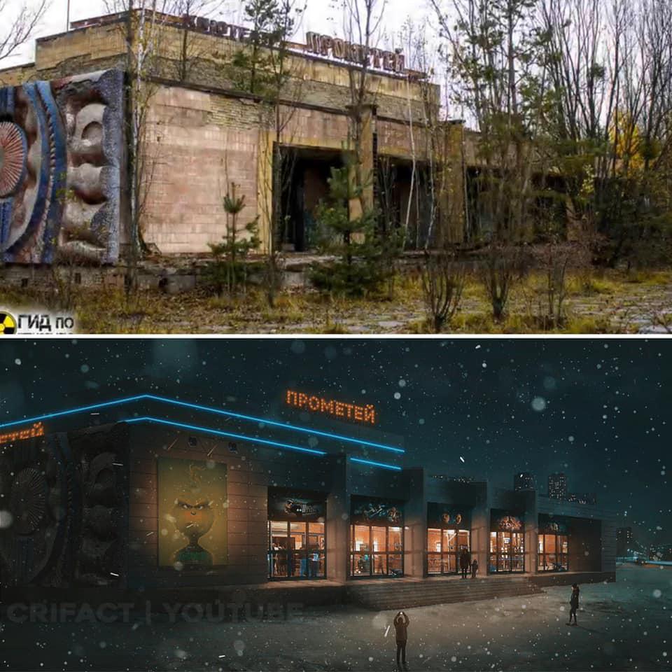 фото Если бы Чернобыль не случился 6
