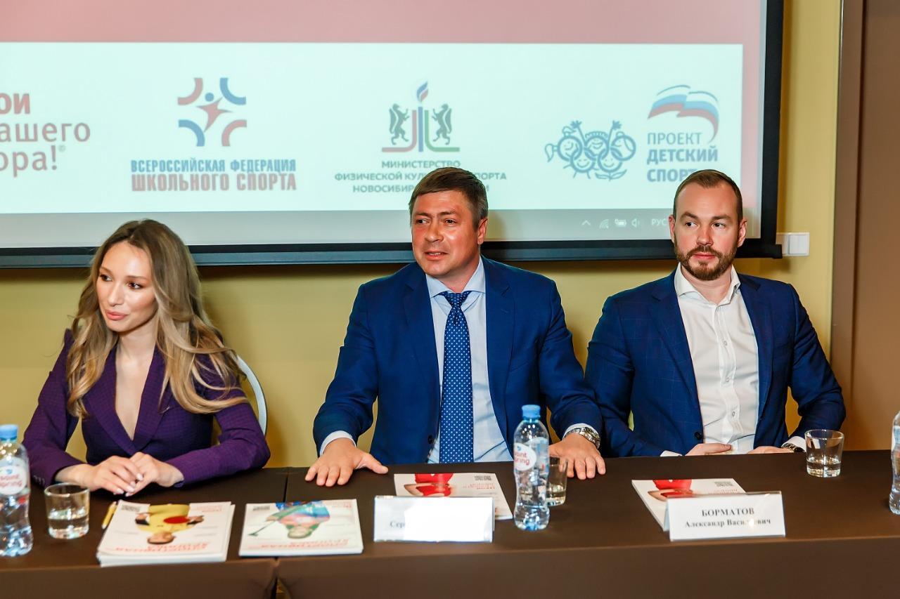 фото Министр спорта Новосибирской области: «Журнал «Спортивная хроника» будет отлично способствовать популяризации здорового образа жизни» 2