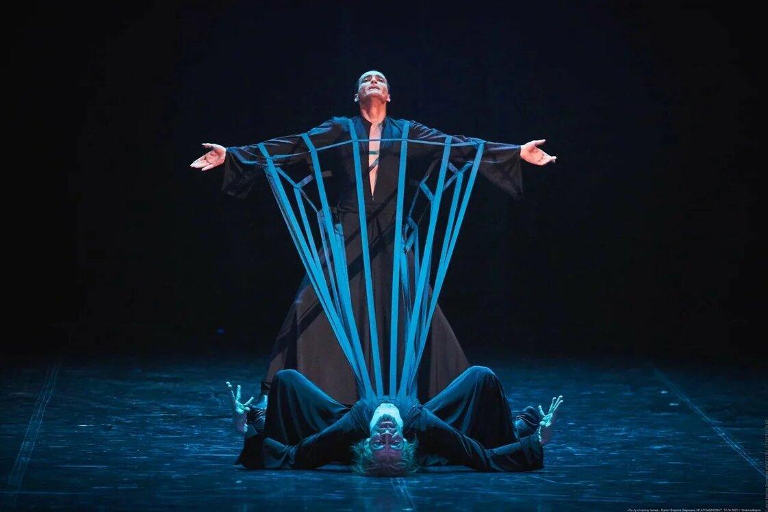 фото «По ту сторону греха»: Санкт-Петербургский театр балета Бориса Эйфмана устроил танцевальное пиршество на сцене НОВАТа 5