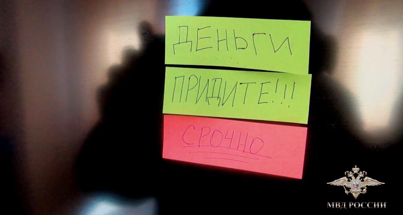 Фото В Новосибирске лжебанкиры похищали деньги россиян под предлогом оформления кредитов 2