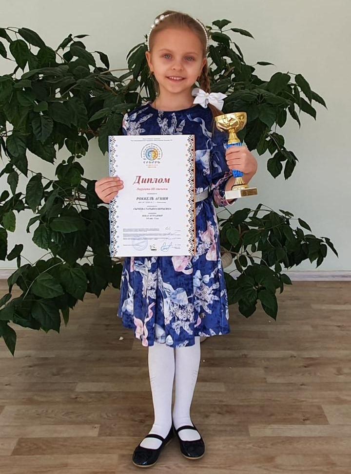 фото «Пришлось пропускать детский сад»: как 6-летняя девочка из Кузбасса завоевала титул «Маленькая Мисс России-2021» 7