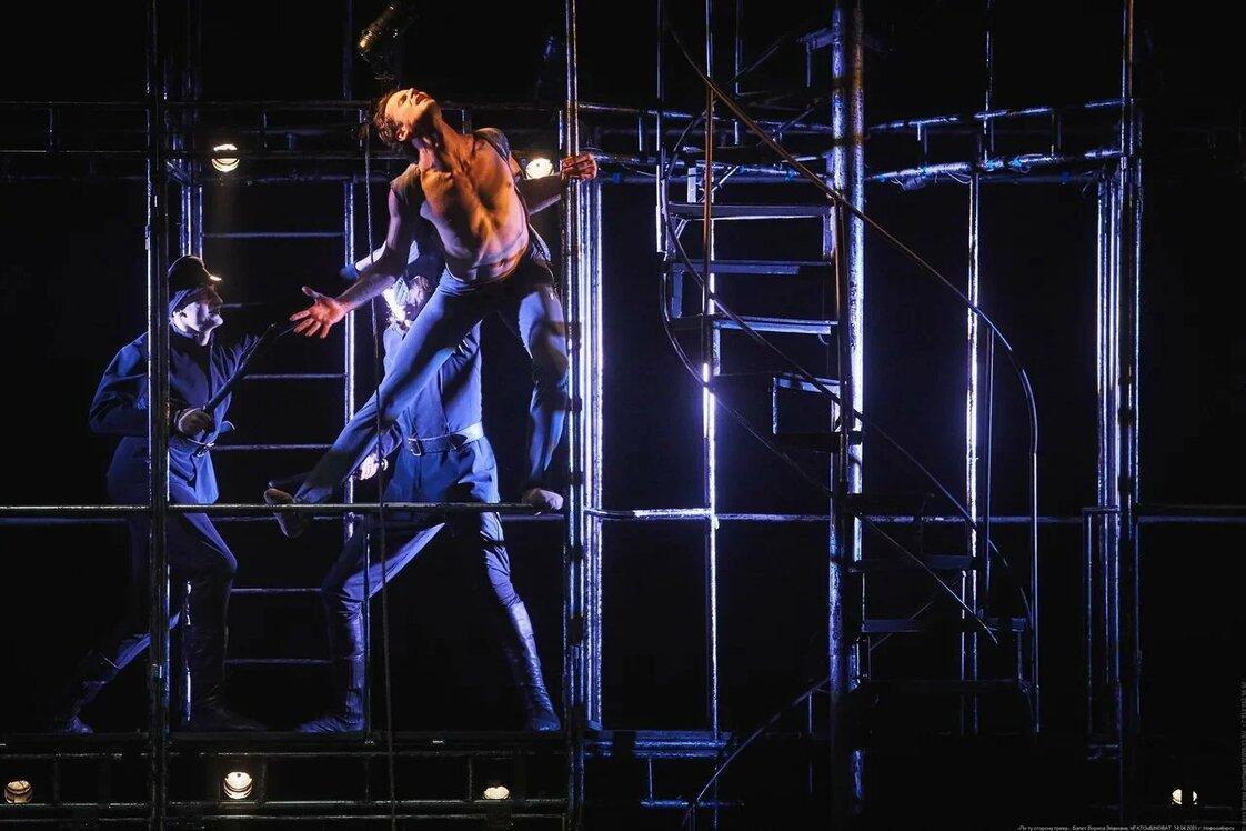 фото «По ту сторону греха»: Санкт-Петербургский театр балета Бориса Эйфмана устроил танцевальное пиршество на сцене НОВАТа 3