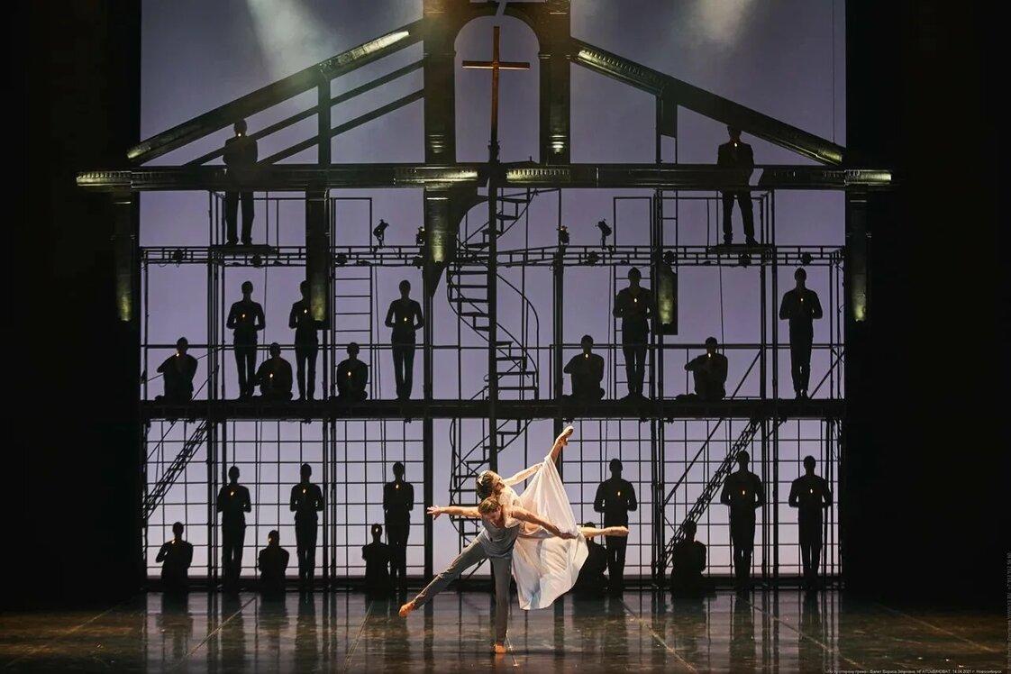 фото «По ту сторону греха»: Санкт-Петербургский театр балета Бориса Эйфмана устроил танцевальное пиршество на сцене НОВАТа 2