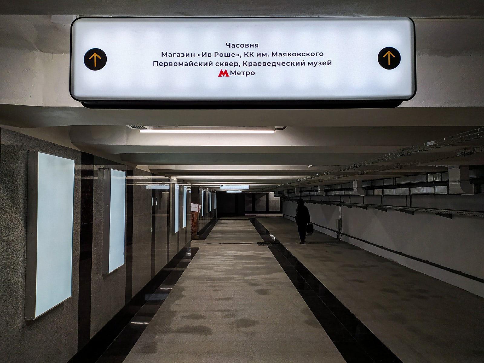 фото Подземный переход открыли на Красном проспекте в Новосибирске: 9 фото после реконструкции 9