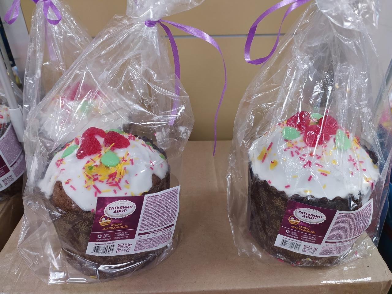 фото Куличи и красители для яиц к Пасхе: обзор цен на праздничные товары в Новосибирске 2