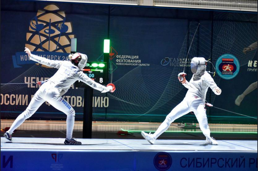 фото Первые победители определились на чемпионате России по фехтованию в Новосибирске 2