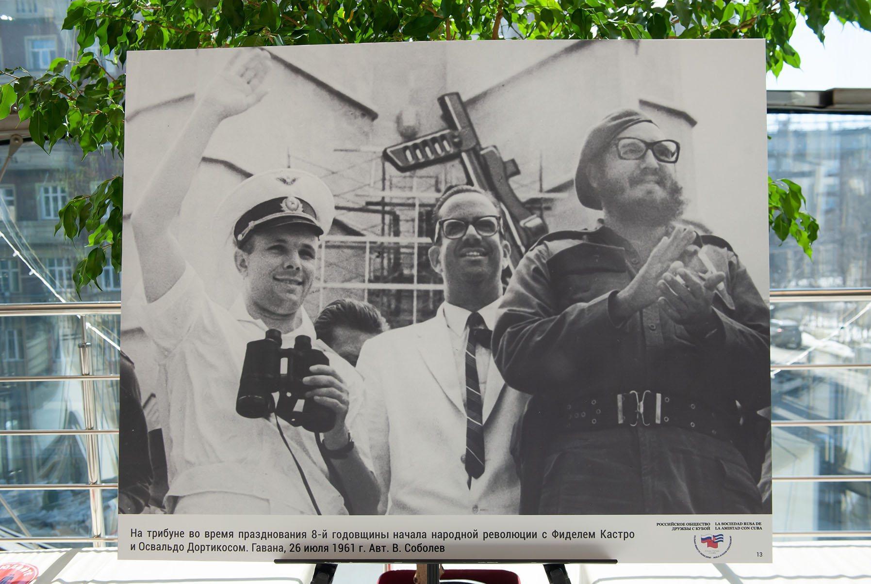 фото Фотовыставка «Первый: Гагарин и Куба» собрала свидетельства советско-кубинской дружбы в Новосибирске 2