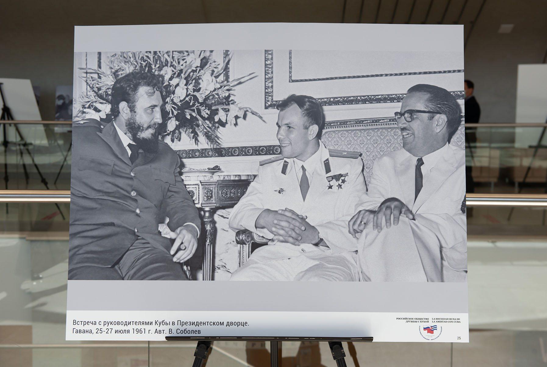 фото Фотовыставка «Первый: Гагарин и Куба» собрала свидетельства советско-кубинской дружбы в Новосибирске 4