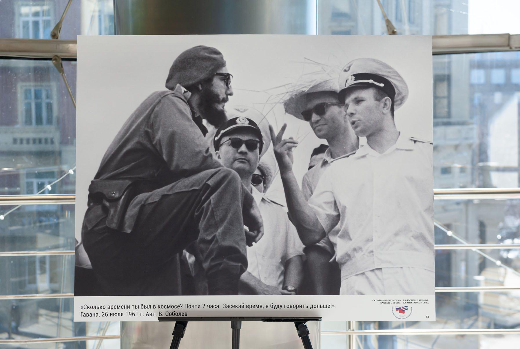 фото Фотовыставка «Первый: Гагарин и Куба» собрала свидетельства советско-кубинской дружбы в Новосибирске 3