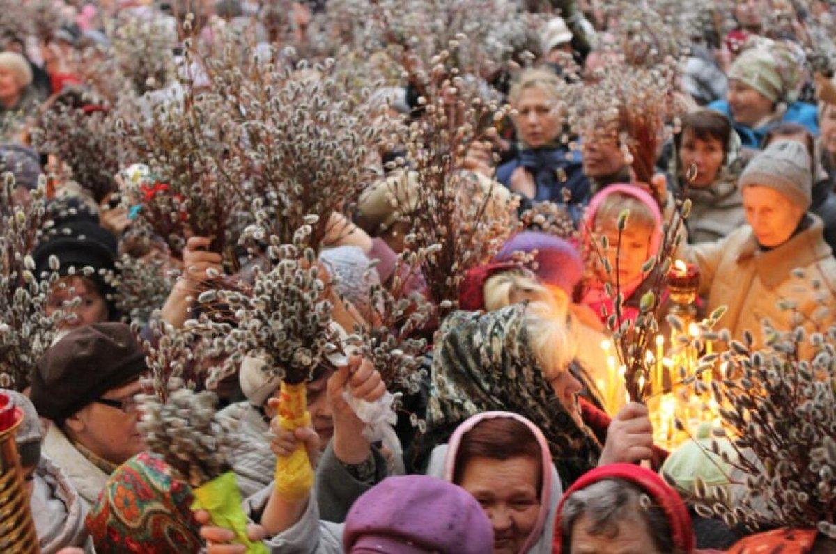 фото Вербное воскресенье в 2021 году: какого числа праздник, что нельзя делать в этот день 2