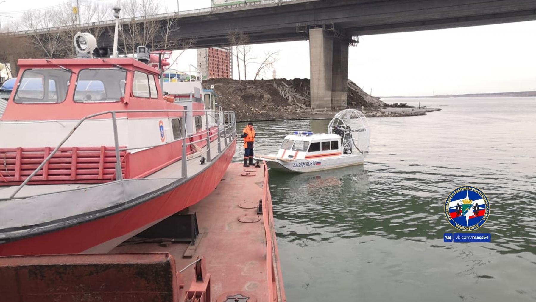 Фото Стали известны подробности спасения в Новосибирске девочки, упавшей с моста 2