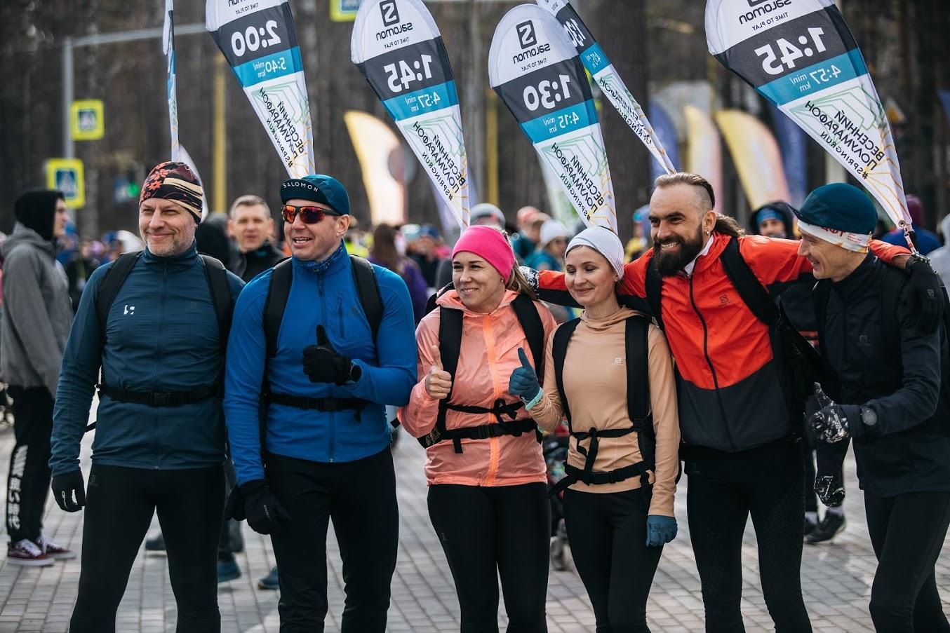 фото 1000 атлетов пробежали на VI Новосибирском Весеннем полумарафоне 2