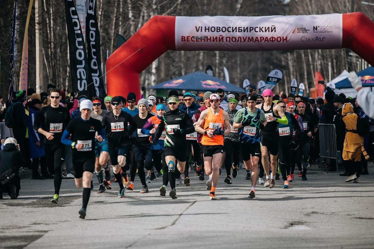 фото 1000 атлетов пробежали на VI Новосибирском Весеннем полумарафоне 3