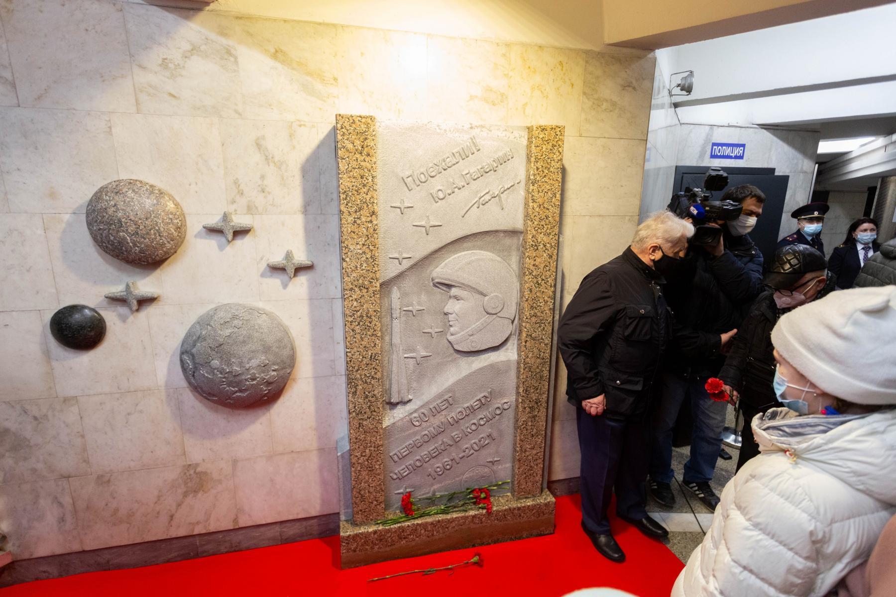 фото Барельеф Юрия Гагарина торжественно открыли в Новосибирске 2