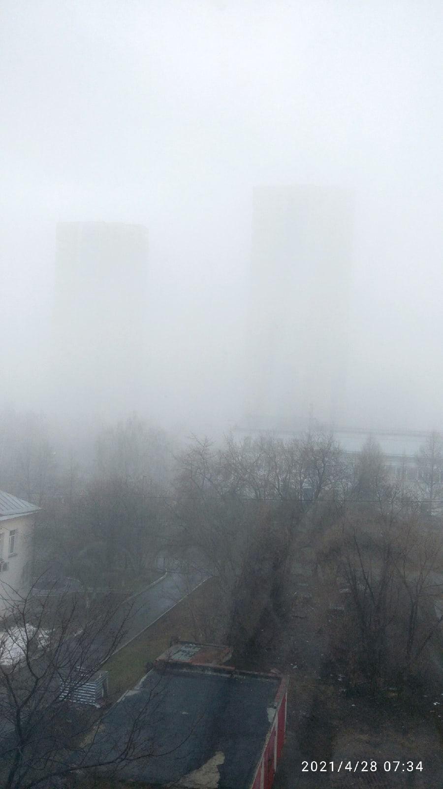 фото Зловонный утренний туман 28 апреля шокировал жителей Новосибирска 2