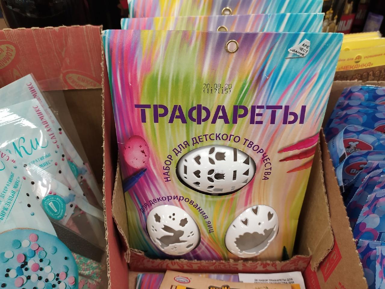 фото Куличи и красители для яиц к Пасхе: обзор цен на праздничные товары в Новосибирске 10