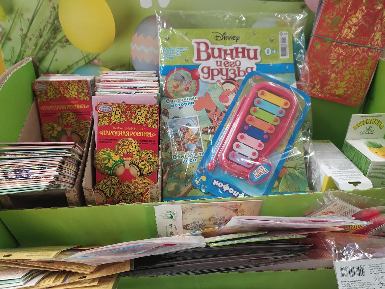 фото Куличи и красители для яиц к Пасхе: обзор цен на праздничные товары в Новосибирске 18