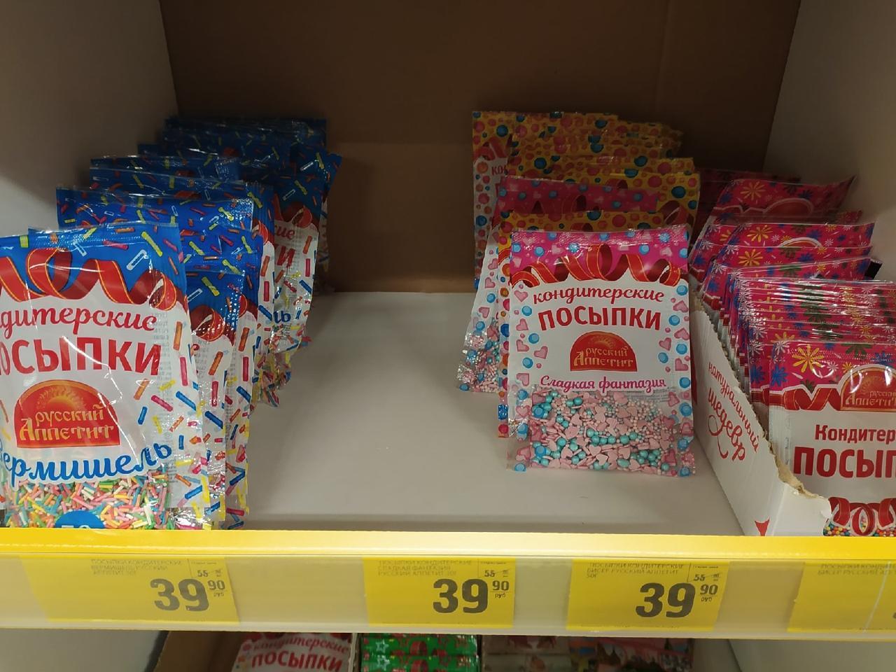 фото Куличи и красители для яиц к Пасхе: обзор цен на праздничные товары в Новосибирске 13