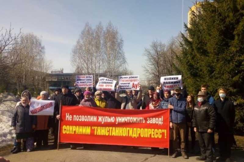 фото Сотрудники «Тяжстанкогидропресса» обратились в Госдуму с просьбой сохранить завод в Новосибирске 3