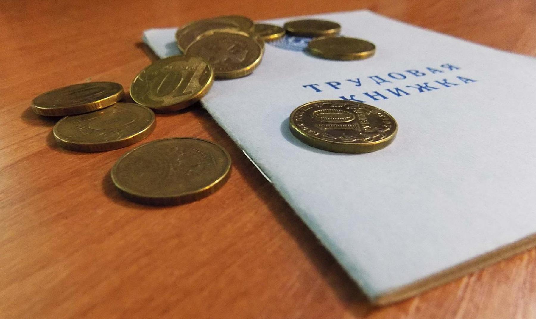 фото Возвращение прежнего пенсионного возраста, пустырь стоимостью 228 млн рублей и выдвижение в Госдуму из СИЗО: главные новости 8 апреля 2021 года – в одном материале 3