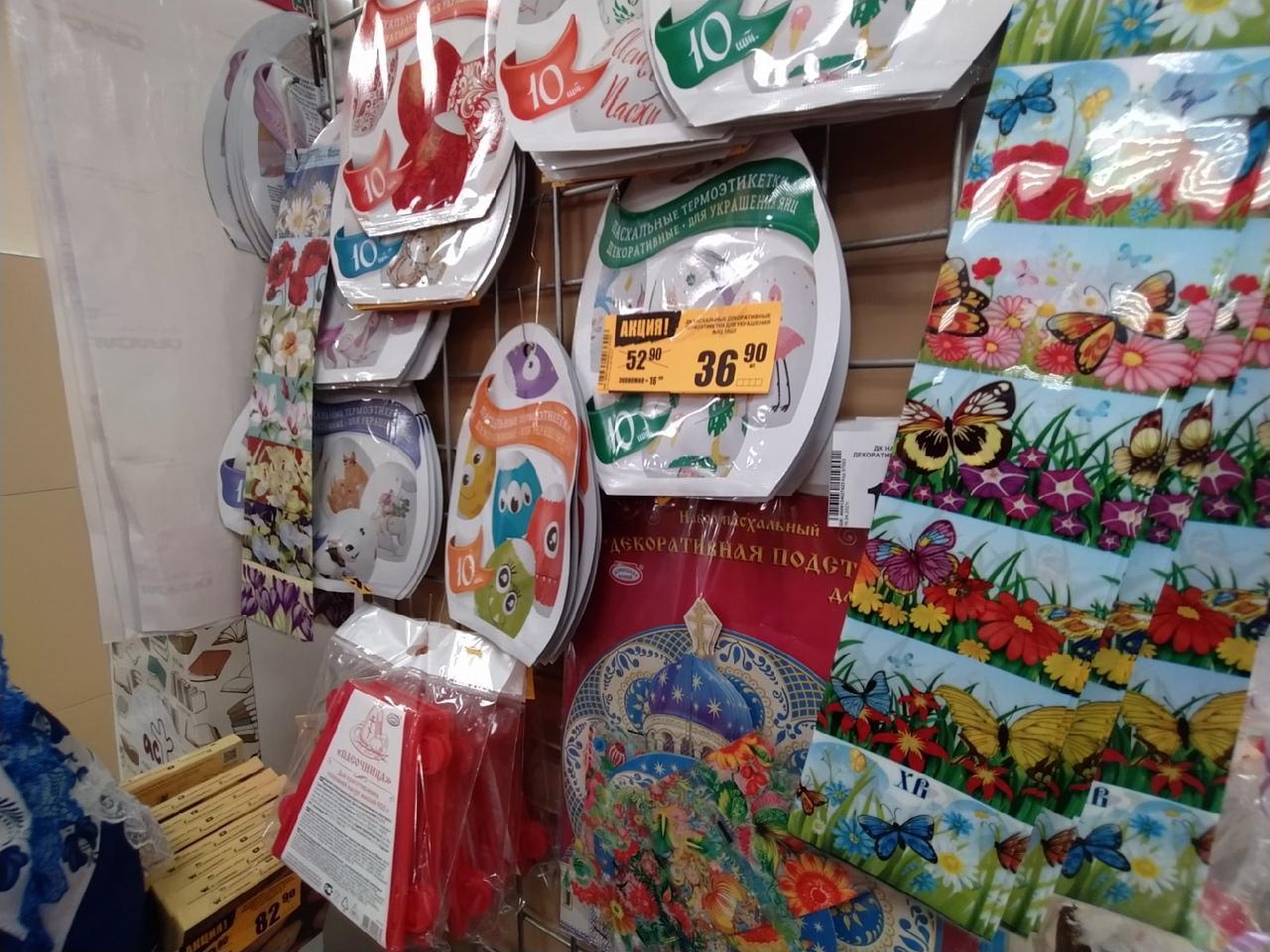 фото Куличи и красители для яиц к Пасхе: обзор цен на праздничные товары в Новосибирске 11