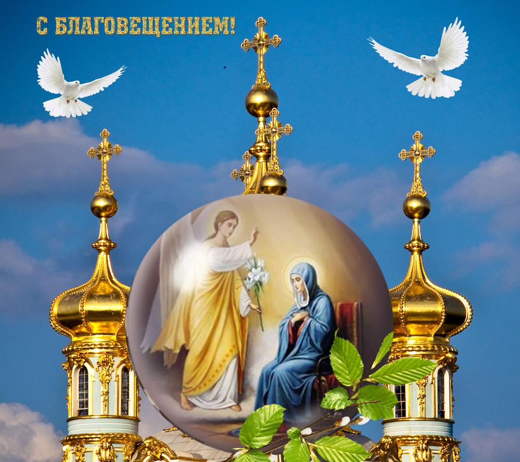 фото Благовещение 7 апреля: красивые открытки и поздравления 7
