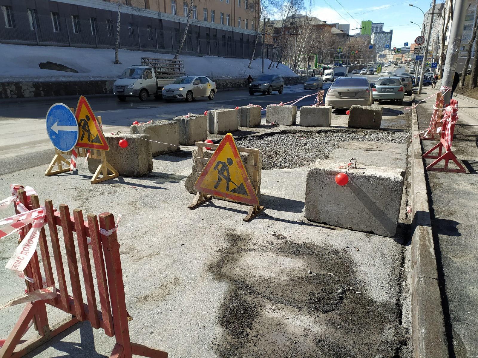 фото В Новосибирске ремонтируют яму на улице Писарева 2