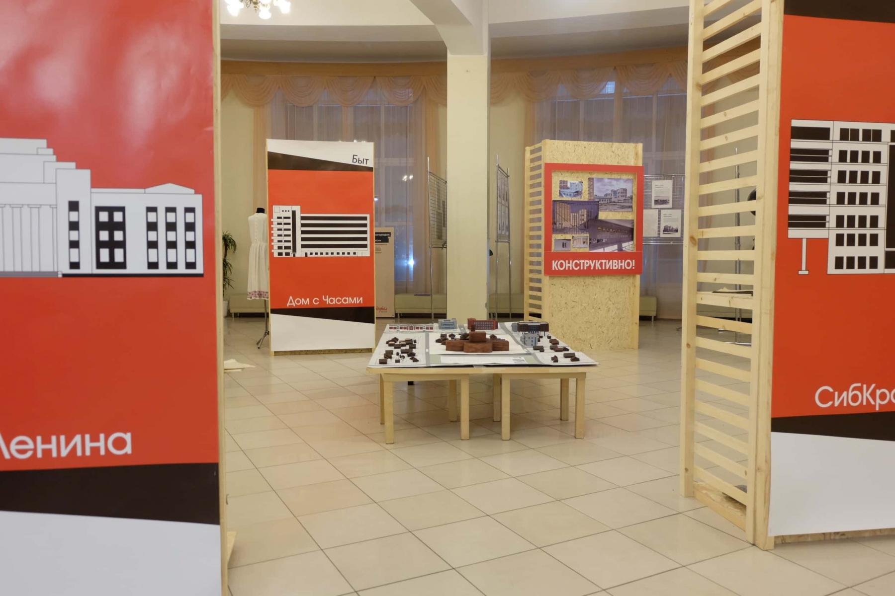 фото Свободный вход на выставку-фестиваль «Конструктивизм Здесь!» продлится до 9 апреля в Новосибирске 2