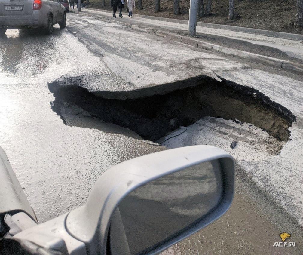 фото В Новосибирске ремонтируют яму на улице Писарева 3
