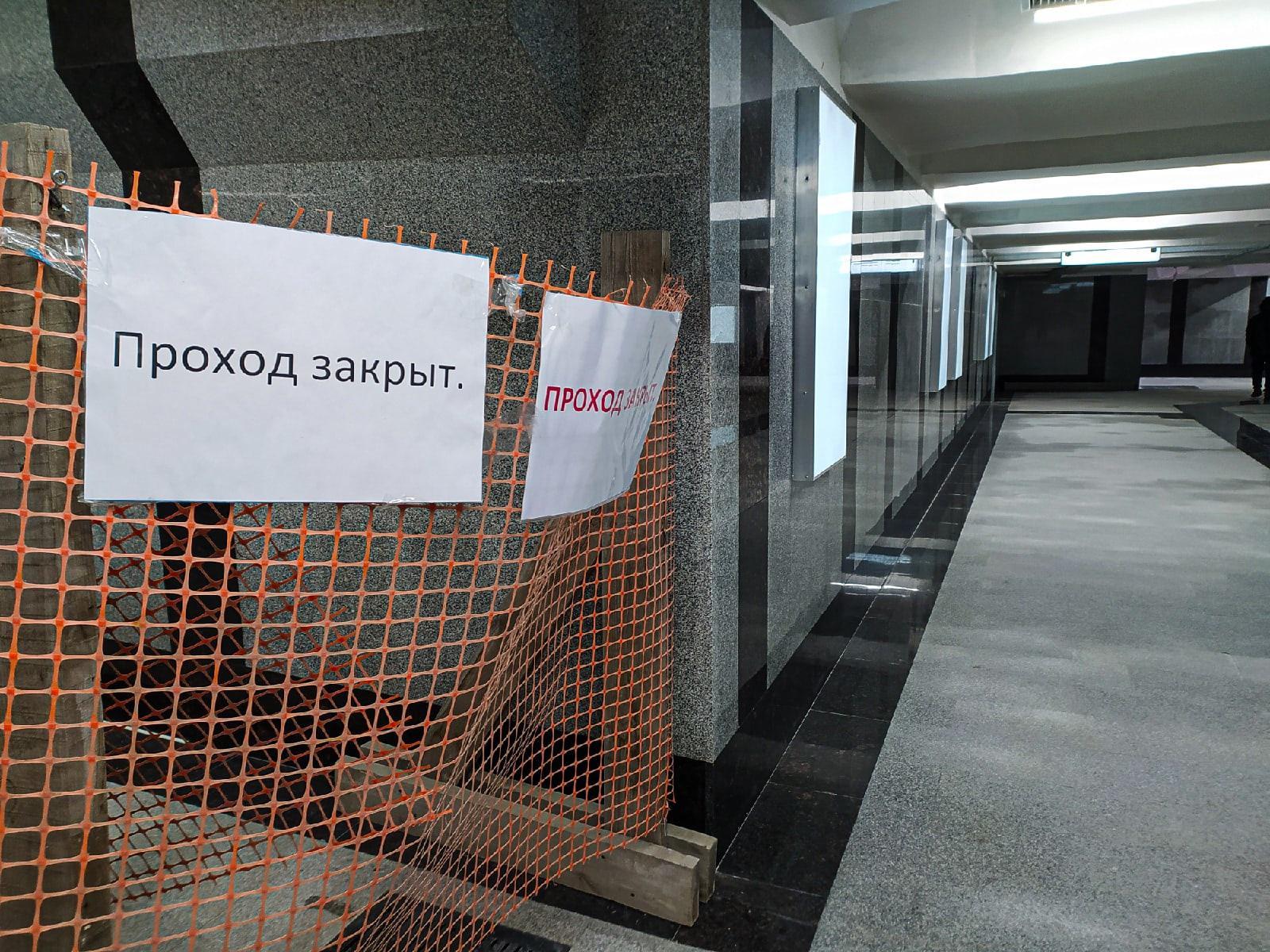 фото Подземный переход открыли на Красном проспекте в Новосибирске: 9 фото после реконструкции 8