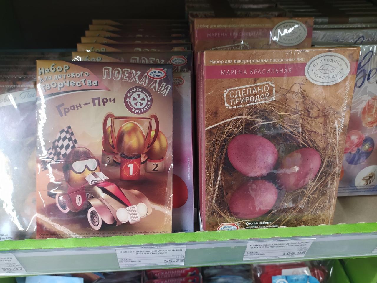 фото Куличи и красители для яиц к Пасхе: обзор цен на праздничные товары в Новосибирске 17