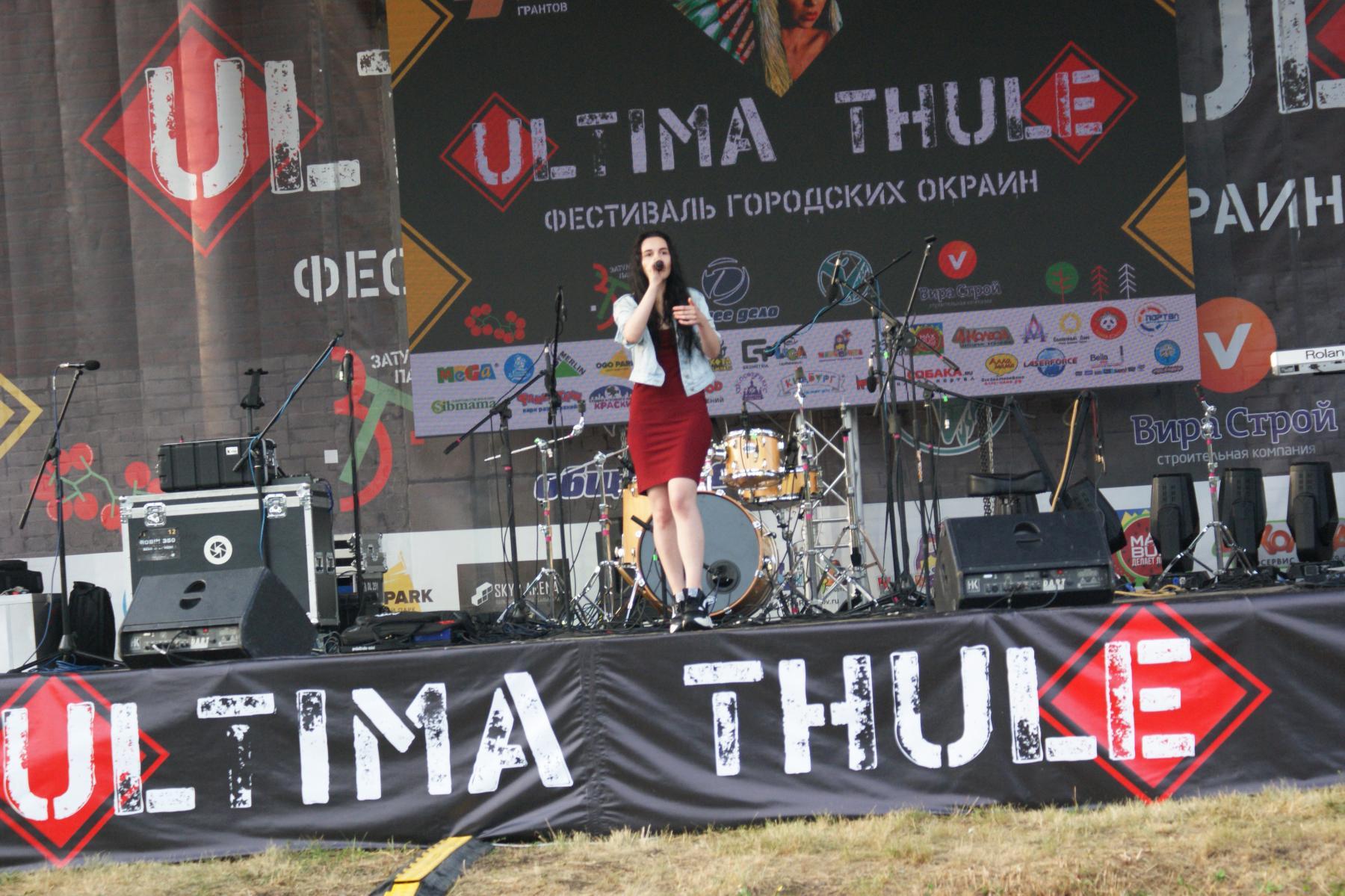 Фото Преображение Кировского 6
