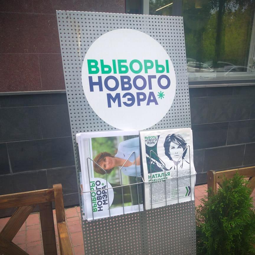 Обстоятельства кампании по выборам мэра Новосибирска ставят некоторых кандидатов в неудобное положение