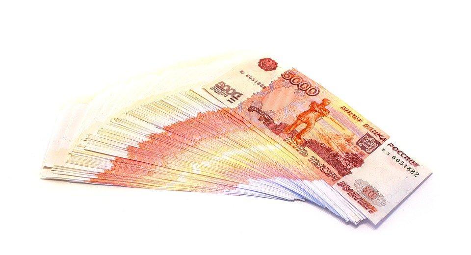 фото Банк России напечатал больше 800 тонн пятитысячных купюр 2
