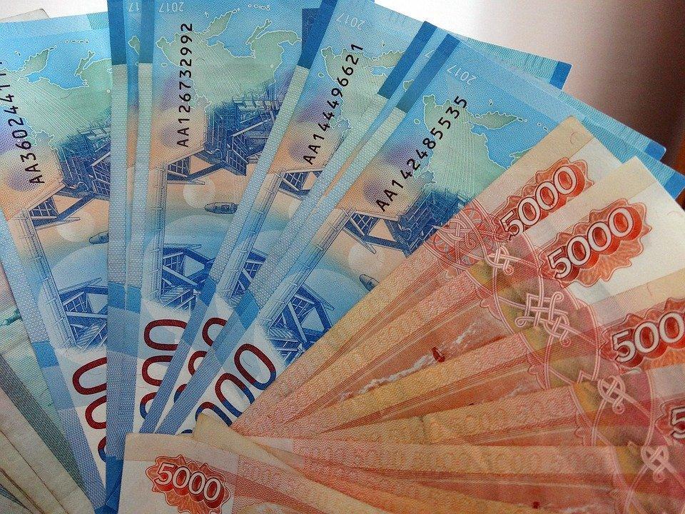 Фото Новосибирец выиграл квартиру на подаренный женой лотерейный билет 2
