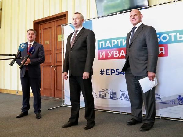 Фото «Слушать и слышать людей»: наказы избирателей войдут в предвыборную программу новосибирских единороссов 4