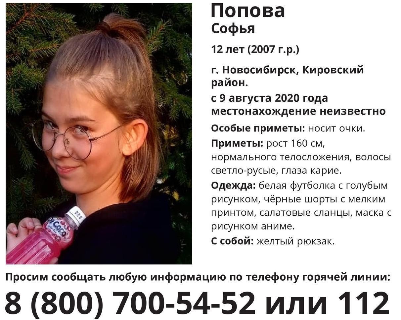Девушка 16 лет работа новосибирск эстетика работа моделью