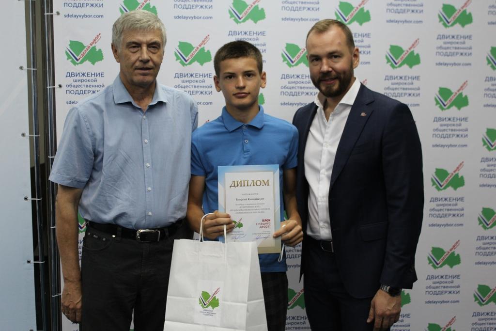 фото Дети получили призы за сочинения об Олимпиаде-80 в Новосибирске 3